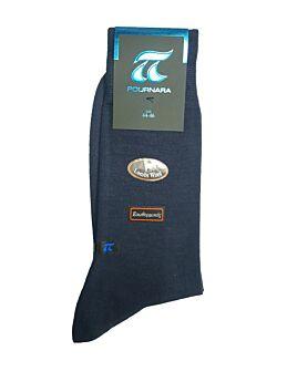 Πουρνάρα Ανδρική Κάλτσα Μάλλινη Ισοθερμική Μπλε 205