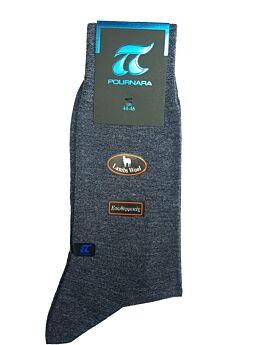 Πουρνάρα Ανδρική Κάλτσα Μάλλινη Ισοθερμική Μπλε Ράφ 205