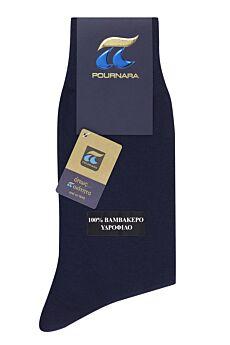 Πουρνάρα Ανδρική Κάλτσα Υδρόφιλο Βαμβάκι Μπλε Μελανζε 320