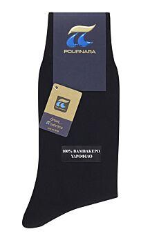Πουρνάρα Ανδρική Κάλτσα Υδρόφιλο Βαμβάκι Μαύρο 320