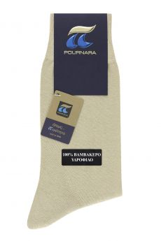 Πουρνάρα Ανδρική Κάλτσα Υδρόφιλο Βαμβάκι Μπεζ Ανοικτό 320